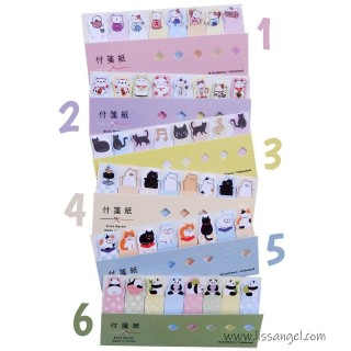 Kittens and Panda Sticky Notes / Bookmarks